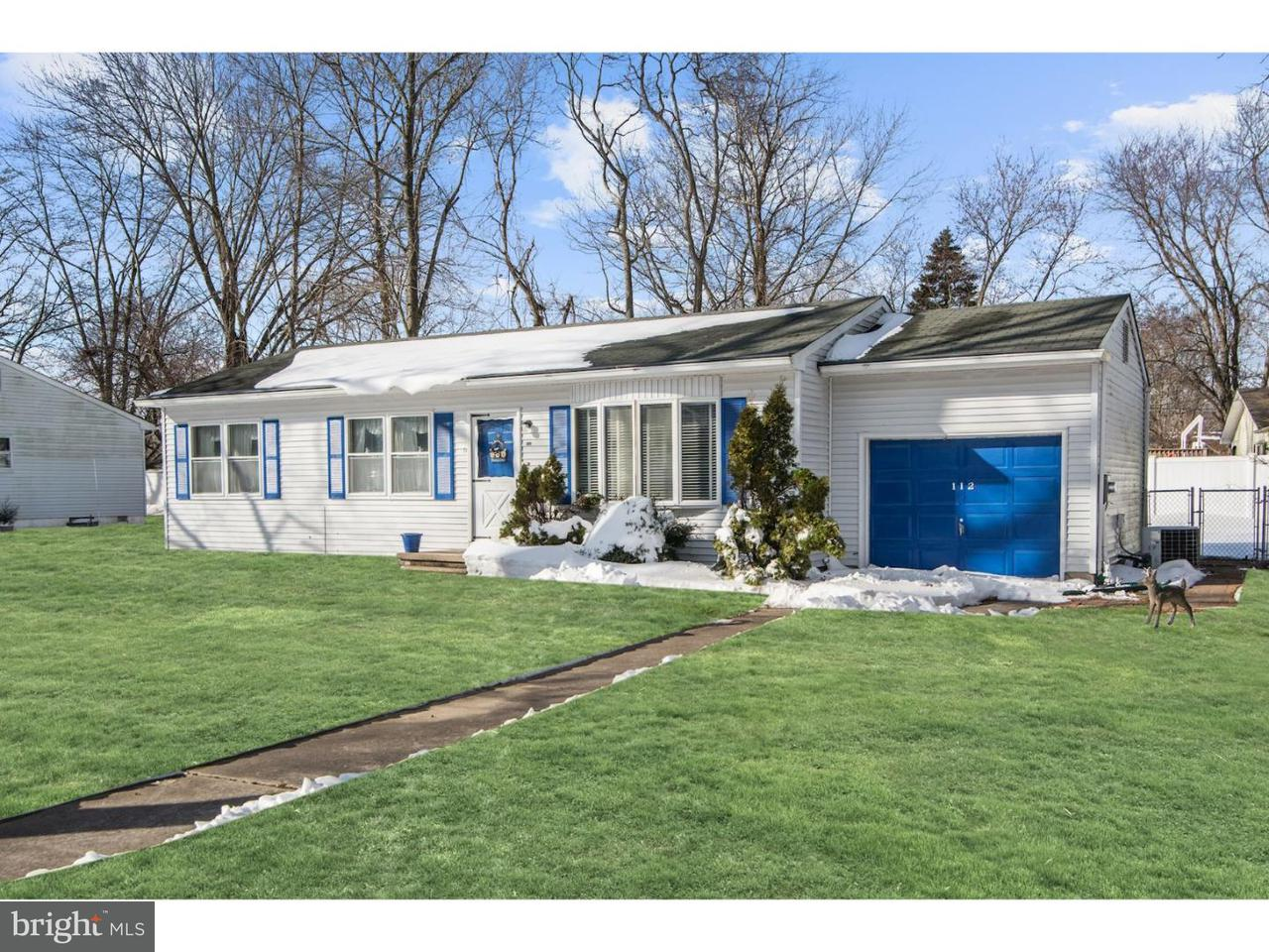 Частный односемейный дом для того Продажа на 112 HOLLY Drive Rio Grande, Нью-Джерси 08242 Соединенные Штаты