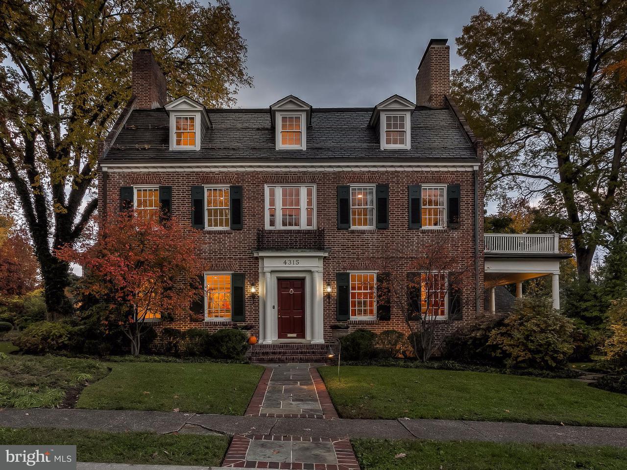 Einfamilienhaus für Verkauf beim 4315 UNDERWOOD Road 4315 UNDERWOOD Road Baltimore, Maryland 21218 Vereinigte Staaten