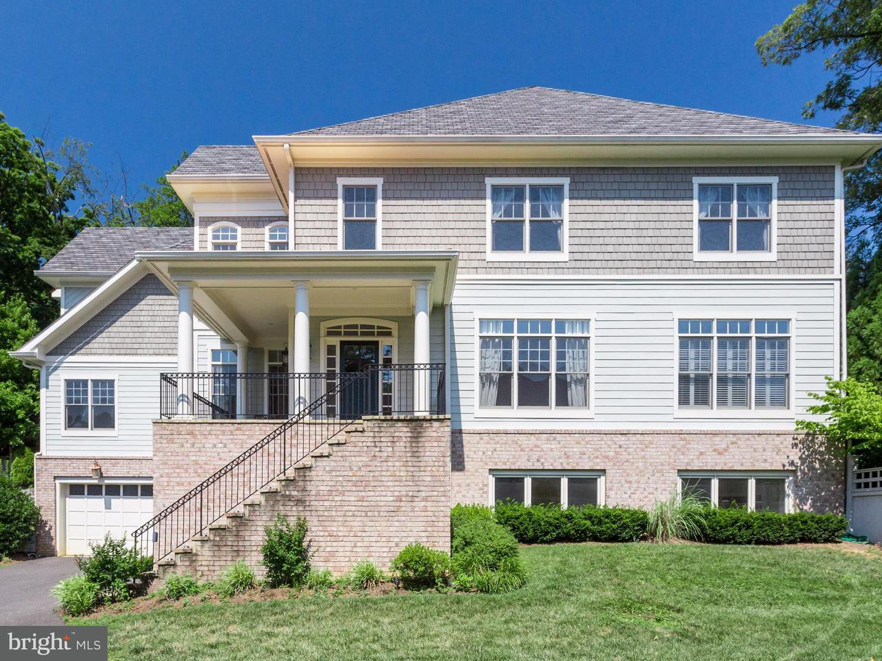 Single Family Home for Sale at 2823 23RD RD N 2823 23RD RD N Arlington, Virginia 22201 United States