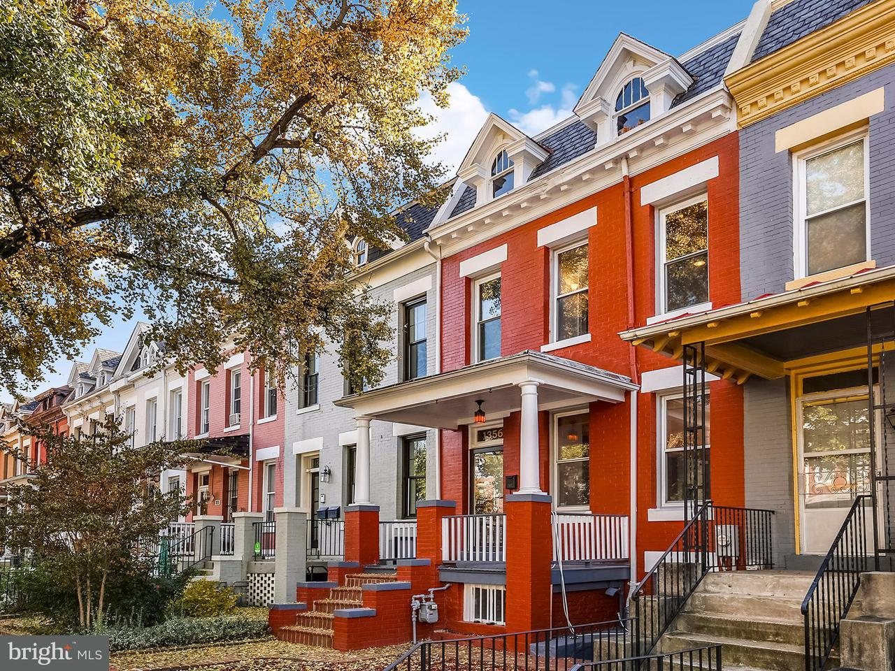 Townhouse for Sale at 1356 MERIDIAN PL NW 1356 MERIDIAN PL NW Washington, District Of Columbia 20010 United States
