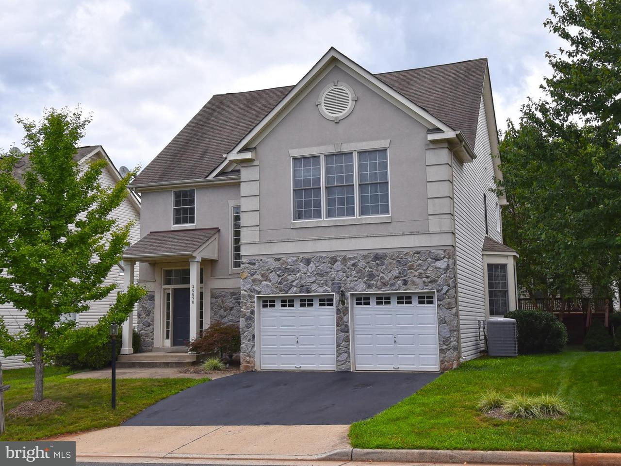 Single Family Home for Sale at 20890 SERENITY Court 20890 SERENITY Court Potomac Falls, Virginia 20165 United States