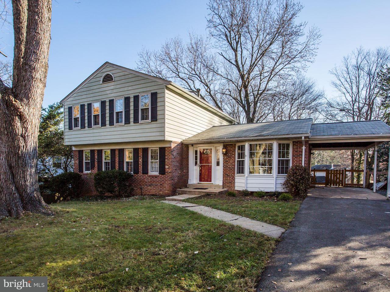 Moradia para Venda às 16809 BAEDERWOOD Lane 16809 BAEDERWOOD Lane Derwood, Maryland 20855 Estados Unidos