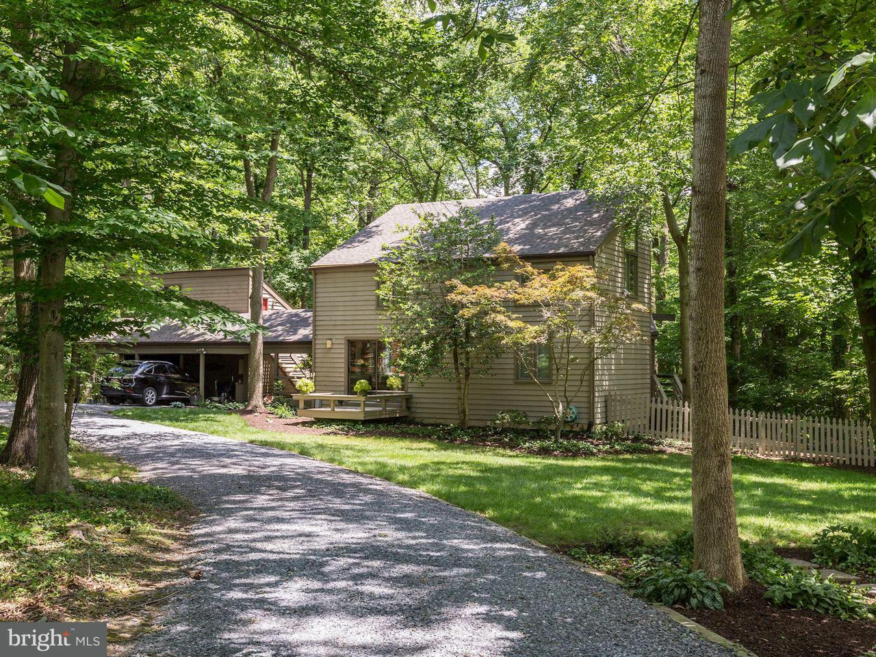 Single Family Home for Sale at 6401 81ST Street 6401 81ST Street Cabin John, Maryland 20818 United States