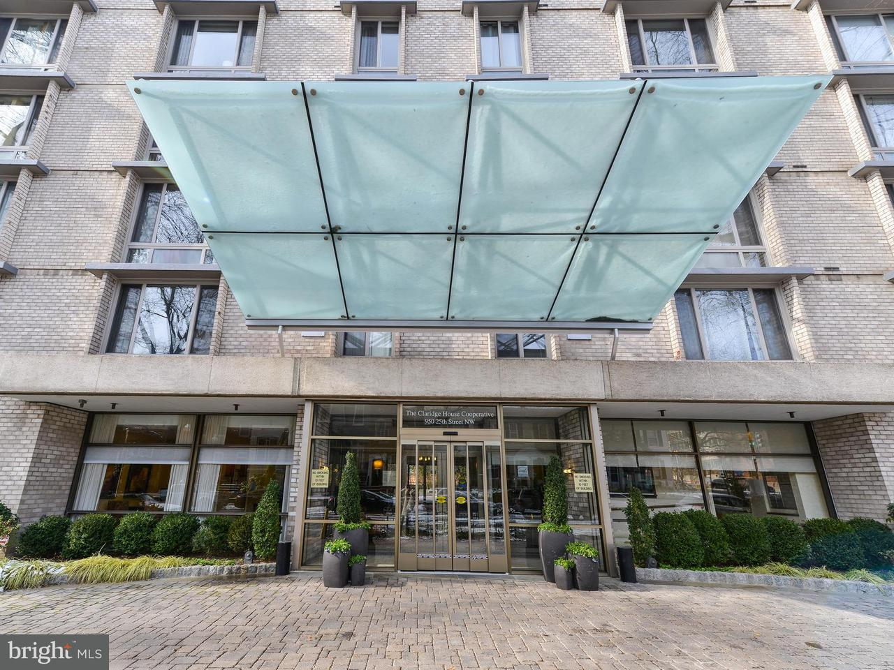 Condominium for Sale at 950 25th St NW #112-N Washington, District Of Columbia 20037 United States