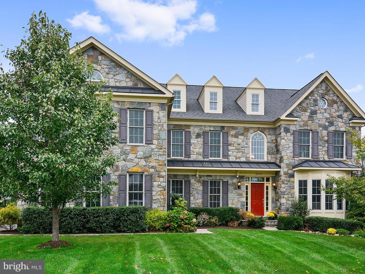 Single Family Home for Sale at 21793 IANNIS SPRING Drive 21793 IANNIS SPRING Drive Ashburn, Virginia 20148 United States