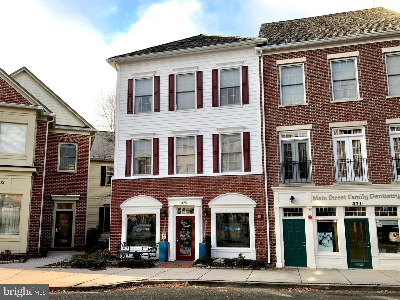 Commercial for Sale at 375 Main Street 375 Main Street Gaithersburg, Maryland 20878 United States