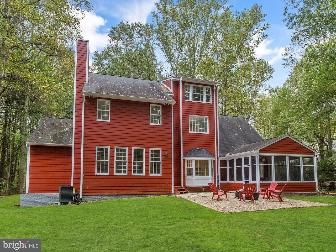 Additional photo for property listing at 1280 CROWS FOOT Road 1280 CROWS FOOT Road Marriottsville, メリーランド 21104 アメリカ合衆国