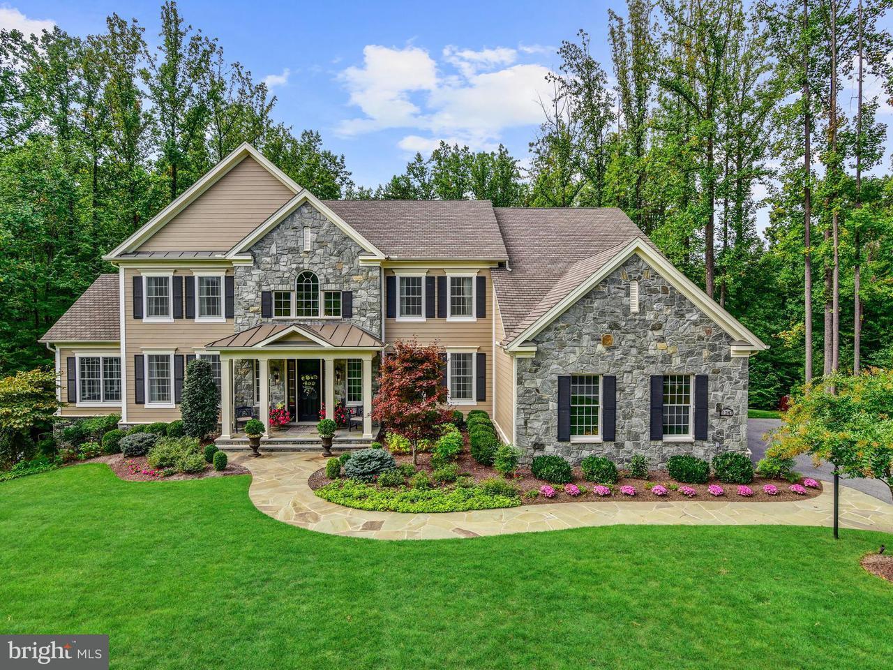 Casa Unifamiliar por un Venta en 11247 INDEPENDENCE WAY 11247 INDEPENDENCE WAY Ellicott City, Maryland 21042 Estados Unidos