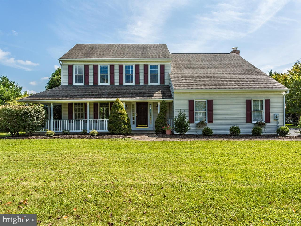 Single Family Home for Sale at 2301 FARMERS Court 2301 FARMERS Court Adamstown, Maryland 21710 United States