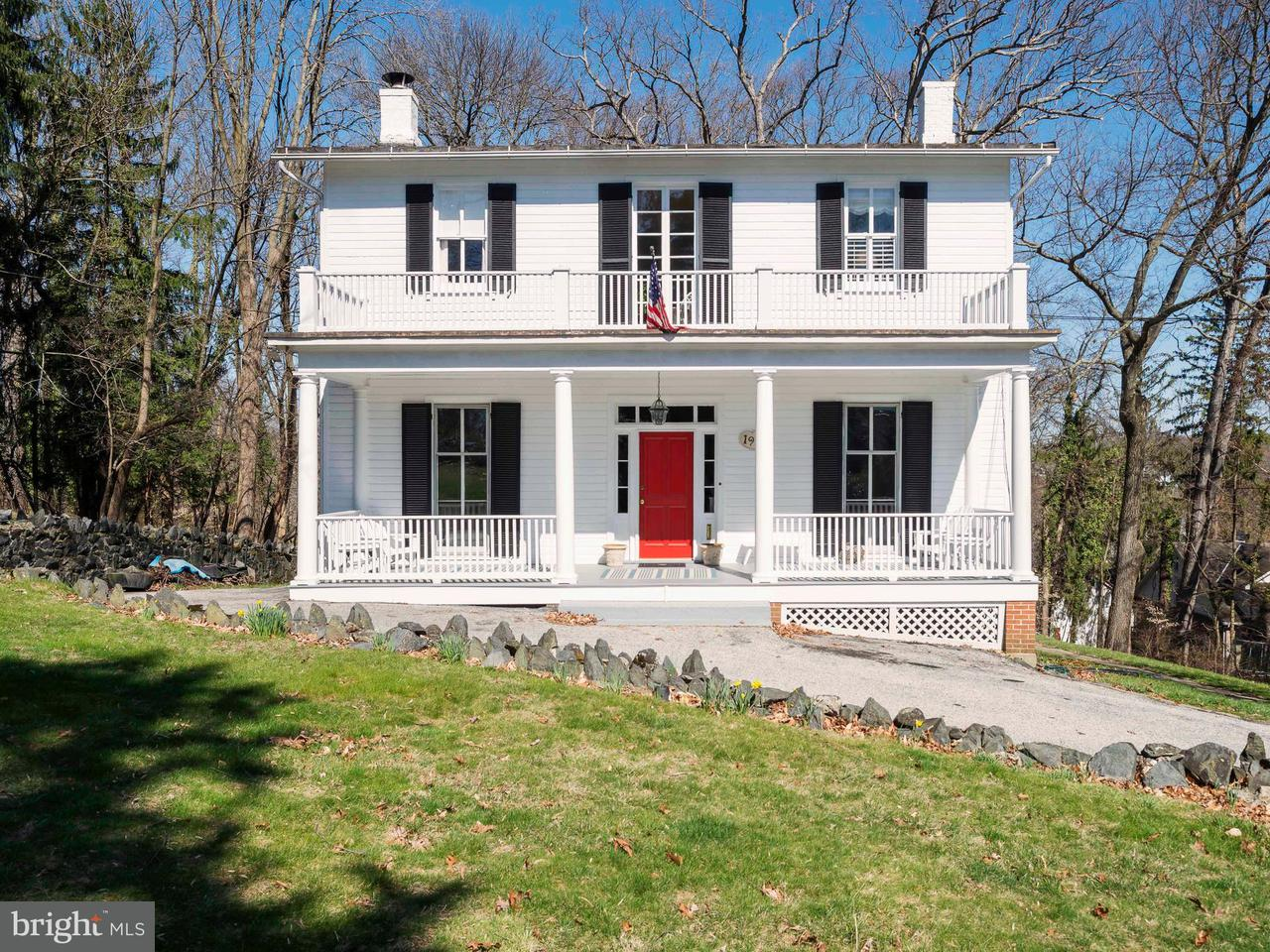 Single Family for Sale at 1918 Sulgrave Ave Baltimore, Maryland 21209 United States