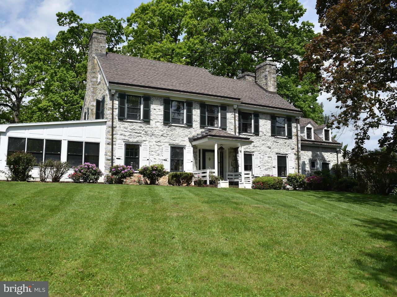 Casa Unifamiliar por un Venta en 947 THE TERRACE 947 THE TERRACE Hagerstown, Maryland 21742 Estados Unidos