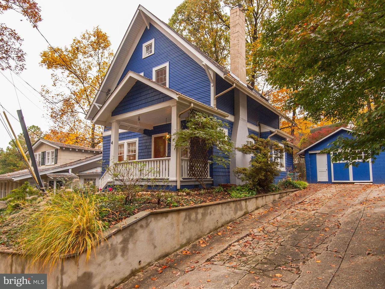 Maison unifamiliale pour l Vente à 4 VALLEY VIEW Avenue 4 VALLEY VIEW Avenue Takoma Park, Maryland 20912 États-Unis