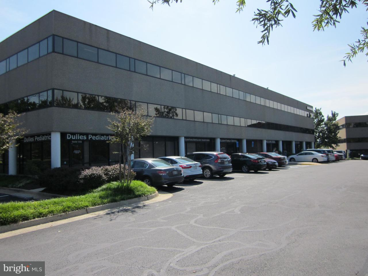 Commercial for Sale at 131 ELDEN ST #3A1 131 ELDEN ST #3A1 Herndon, Virginia 20170 United States