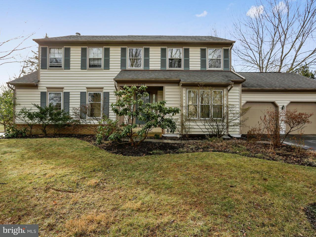 Single Family Home for Sale at 8600 Lime Kiln Court 8600 Lime Kiln Court Montgomery Village, Maryland 20886 United States