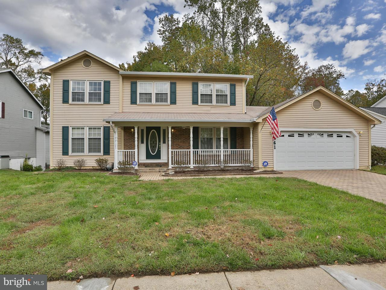 Single Family Home for Sale at 361 WESTBURY Drive 361 WESTBURY Drive Riva, Maryland 21140 United States