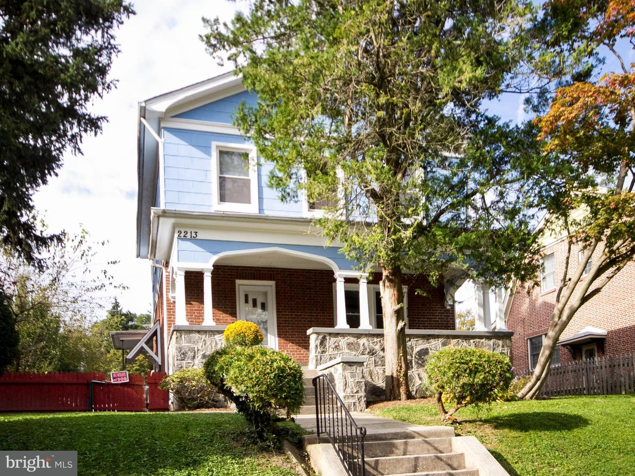 Single Family for Sale at 2213 Kentucky Ave Baltimore, Maryland 21213 United States