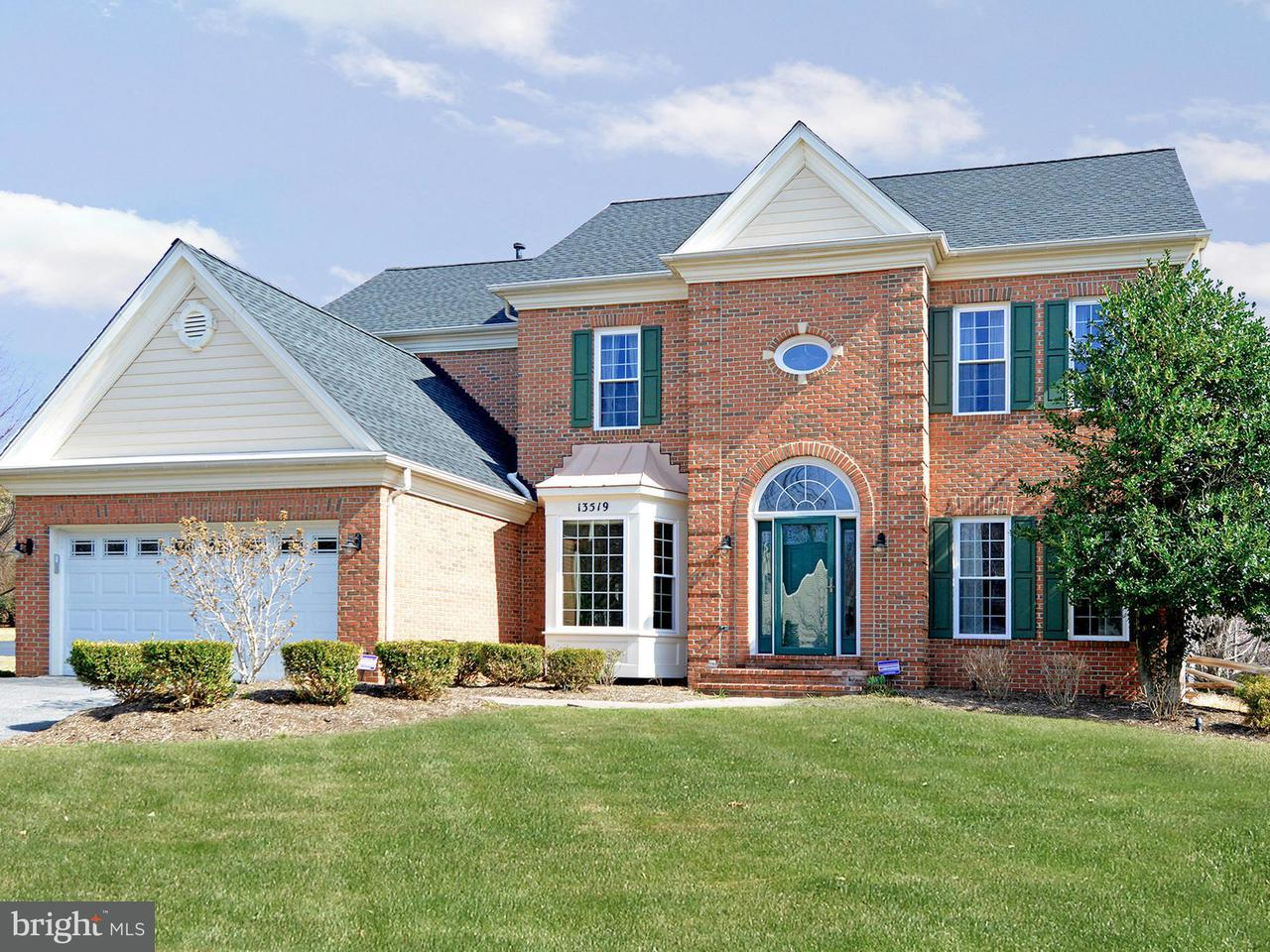 Casa Unifamiliar por un Venta en 13519 SANDERLING Place 13519 SANDERLING Place Germantown, Maryland 20874 Estados Unidos