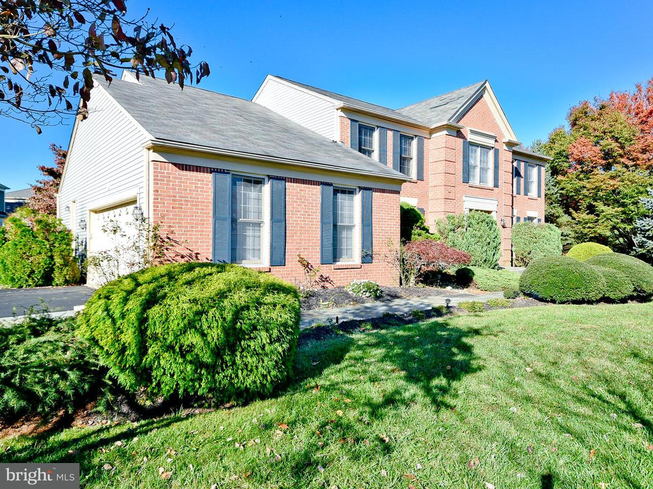 Single Family Home for Sale at 14812 VILLAGE GATE Drive 14812 VILLAGE GATE Drive Silver Spring, Maryland 20906 United States
