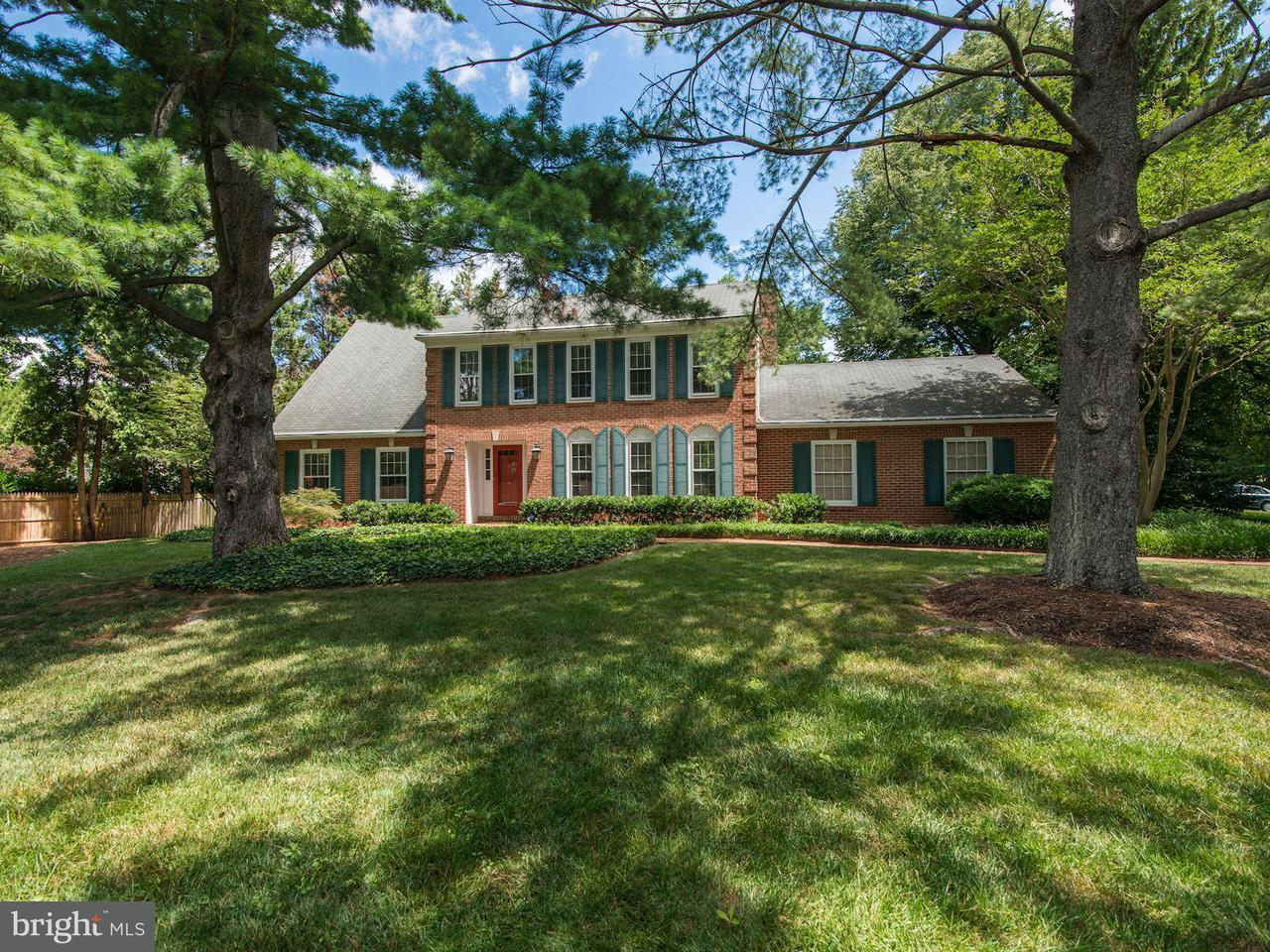 Single Family Home for Sale at 7701 Bridle Path Lane 7701 Bridle Path Lane McLean, Virginia 22102 United States