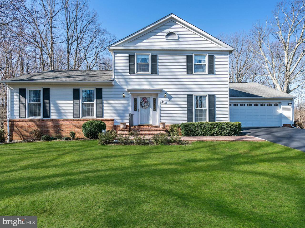 Single Family Home for Sale at 3004 PHYLLMAR Place 3004 PHYLLMAR Place Oakton, Virginia 22124 United States