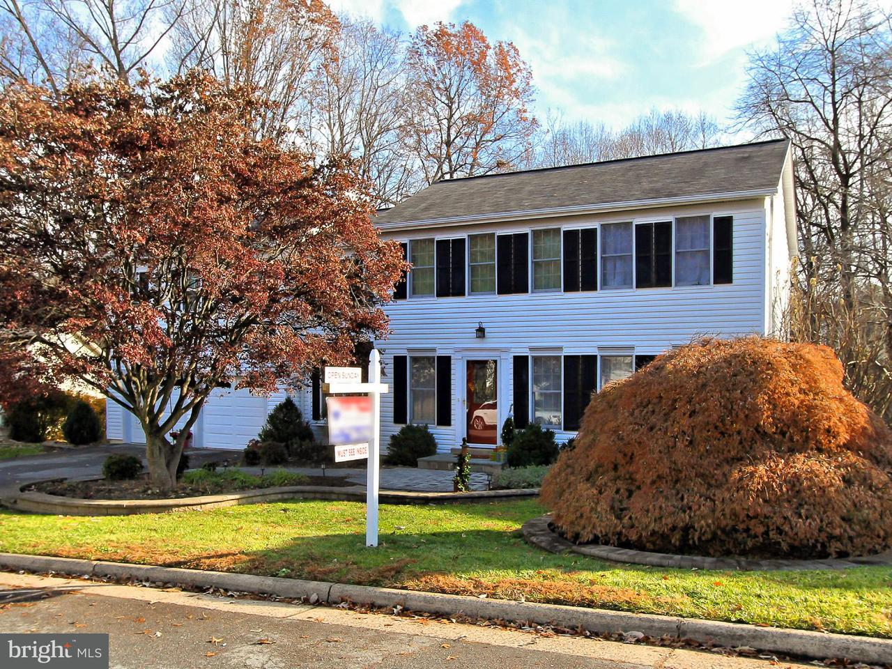 Single Family Home for Sale at 5935 BURNSIDE LANDING Drive 5935 BURNSIDE LANDING Drive Burke, Virginia 22015 United States
