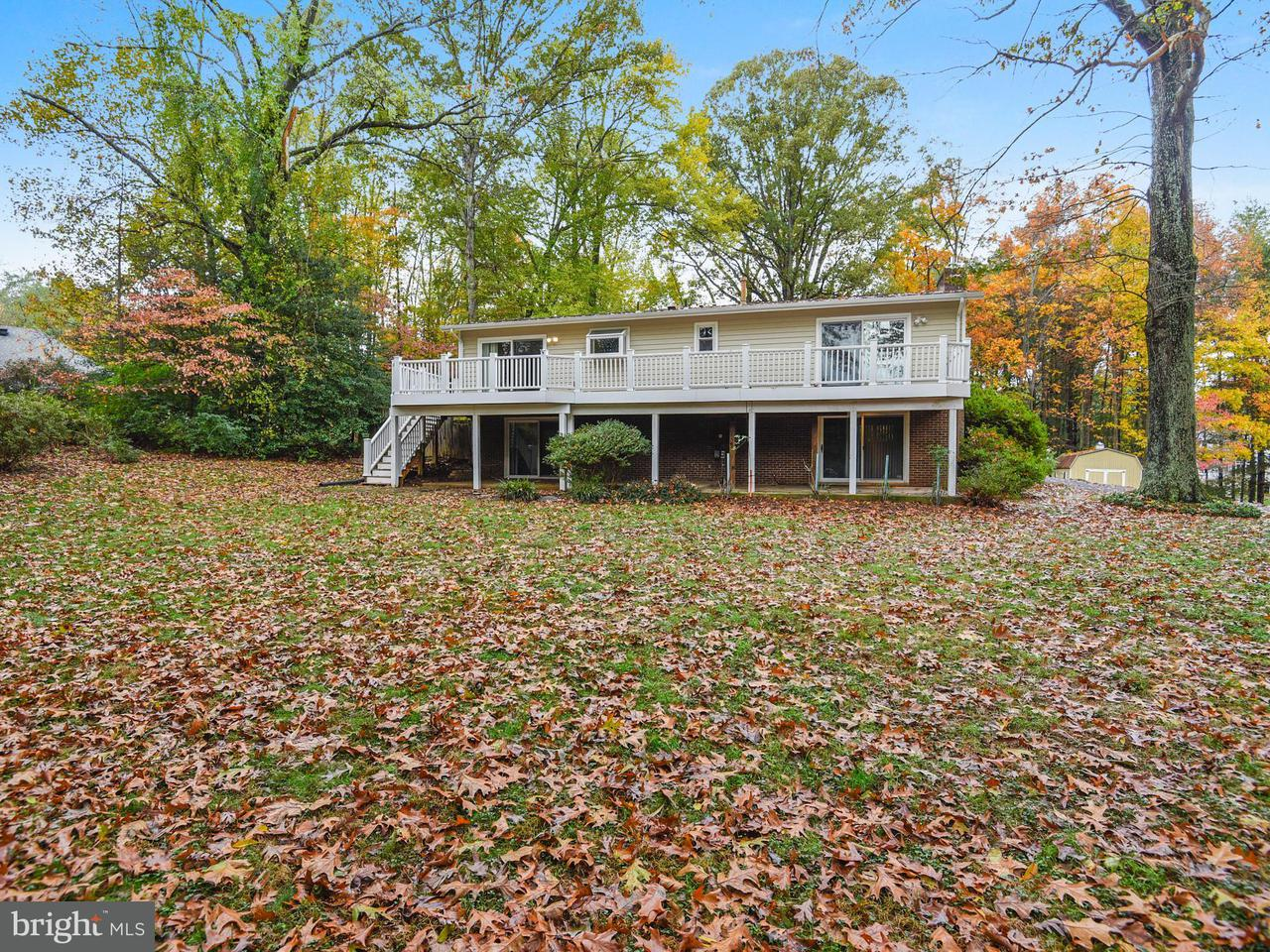 Single Family Home for Sale at 12110 VALE Road 12110 VALE Road Oakton, Virginia 22124 United States