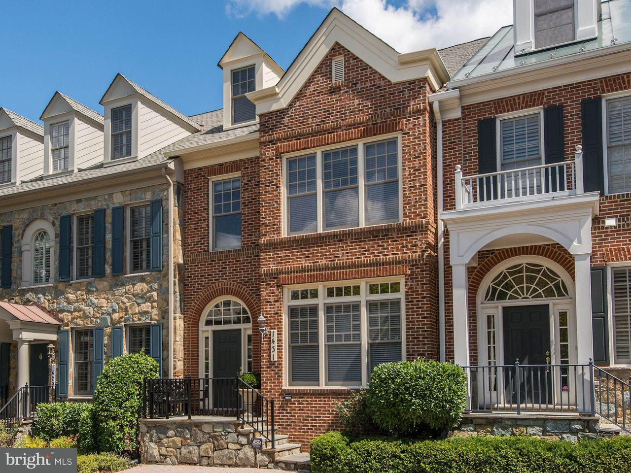 Townhouse for Sale at 1431 HARVEST CROSSING Drive 1431 HARVEST CROSSING Drive McLean, Virginia 22101 United States