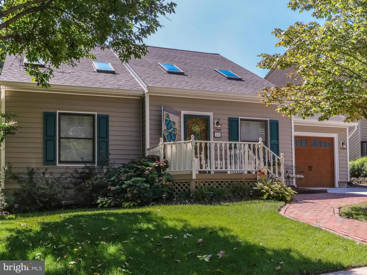 Single Family Home for Sale at 20 Windwhisper Lane 20 Windwhisper Lane Annapolis, Maryland 21403 United States