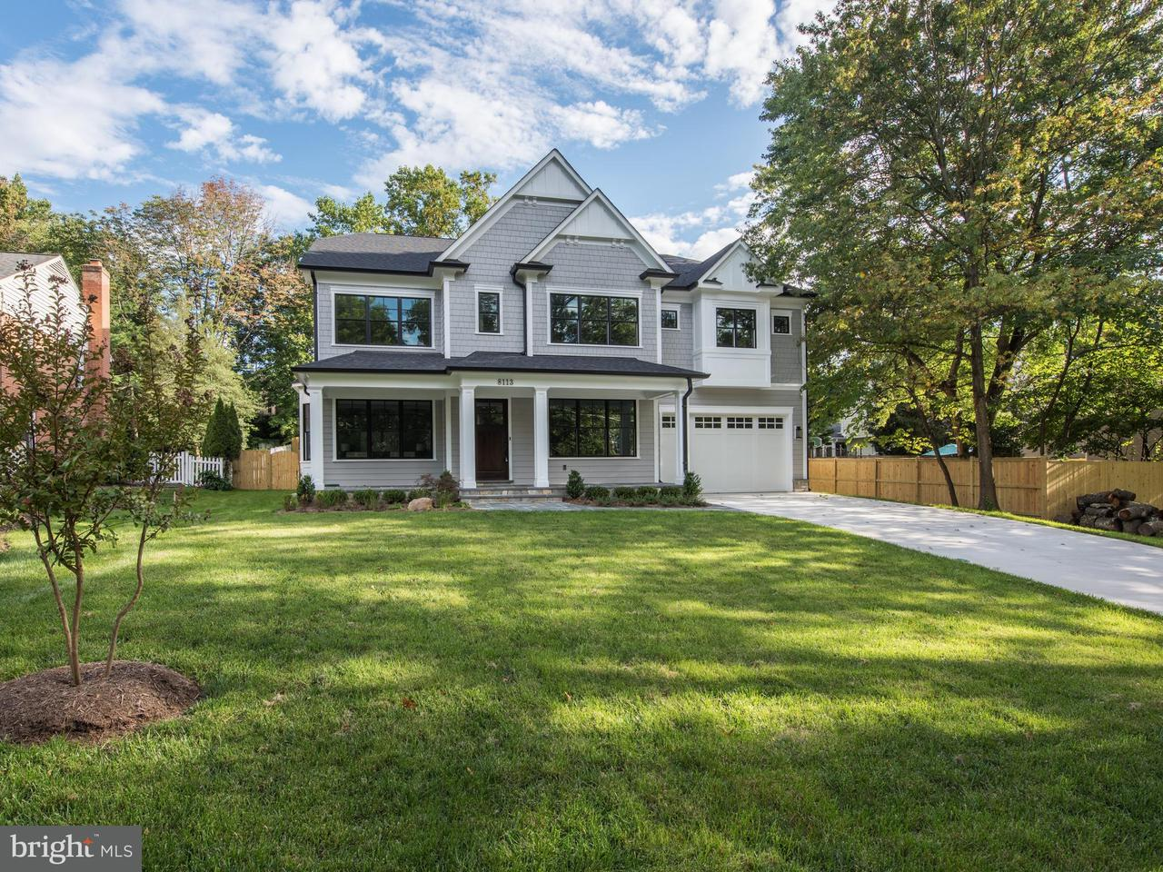 Single Family Home for Sale at 8113 THOREAU Drive 8113 THOREAU Drive Bethesda, Maryland 20817 United States