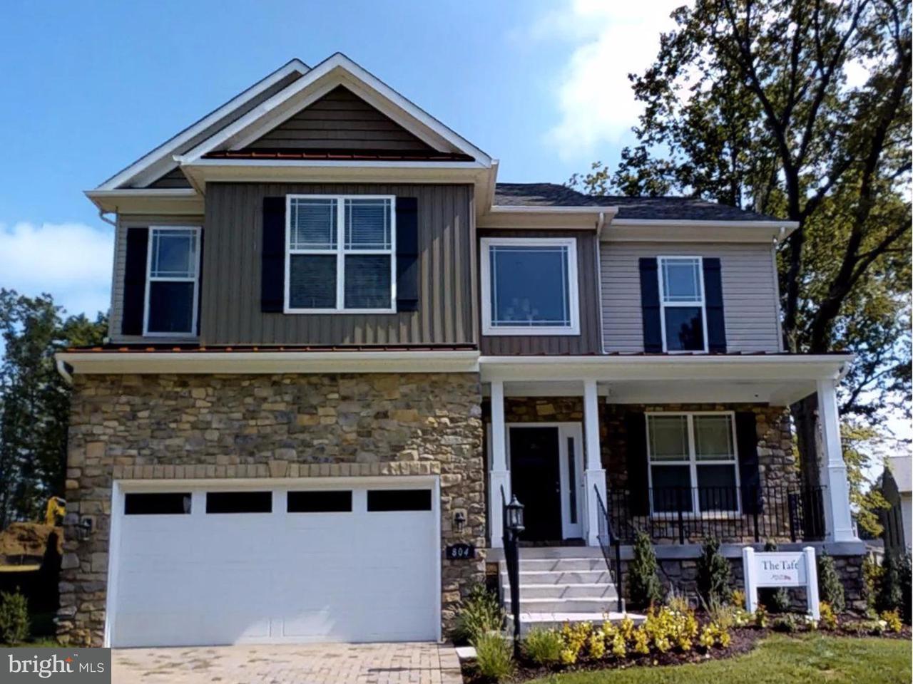 一戸建て のために 売買 アット 8420 SPRING CREEK WAY 8420 SPRING CREEK WAY Severn, メリーランド 21144 アメリカ合衆国