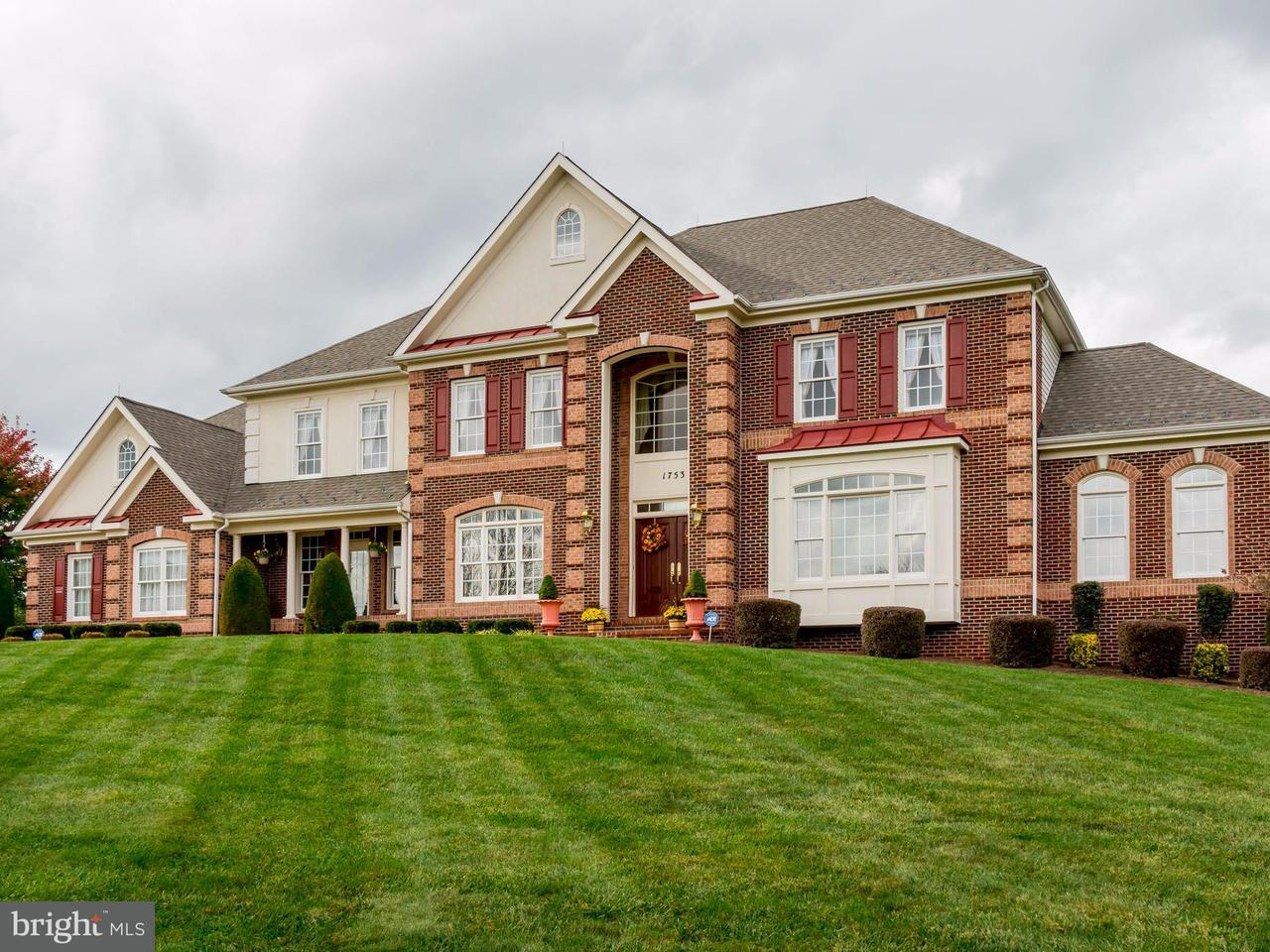 Single Family Home for Sale at 1753 OAKDALE Drive 1753 OAKDALE Drive Cooksville, Maryland 21723 United States