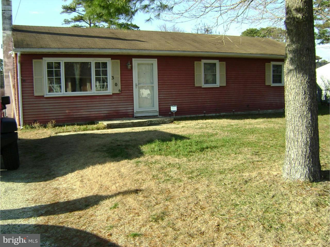 Additional photo for property listing at 306 PIUTE Trail  Browns Mills, Нью-Джерси 08015 Соединенные Штаты
