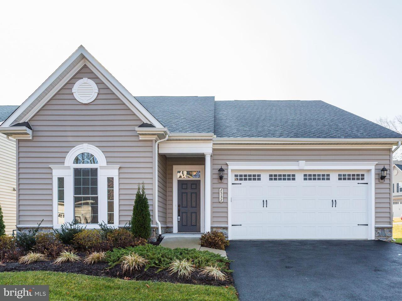 Eensgezinswoning voor Verkoop een t 2532 Sophia Chase Drive 2532 Sophia Chase Drive Marriottsville, Maryland 21104 Verenigde Staten