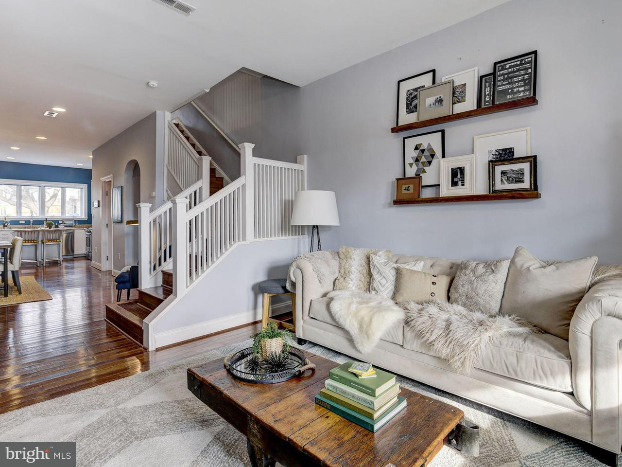 Townhouse for Sale at 419 Upshur St Nw 419 Upshur St Nw Washington, District Of Columbia 20011 United States