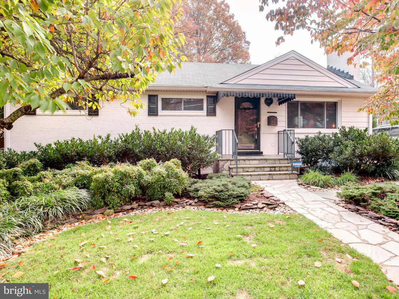 Single Family Home for Sale at 5512 WILLIAMSBURG BLVD 5512 WILLIAMSBURG BLVD Arlington, Virginia 22207 United States
