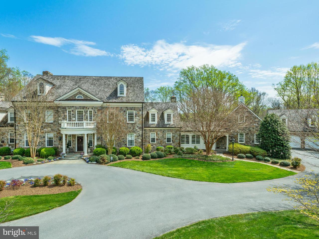 Single Family for Sale at 8610 Country Club Dr Bethesda, Maryland 20817 United States