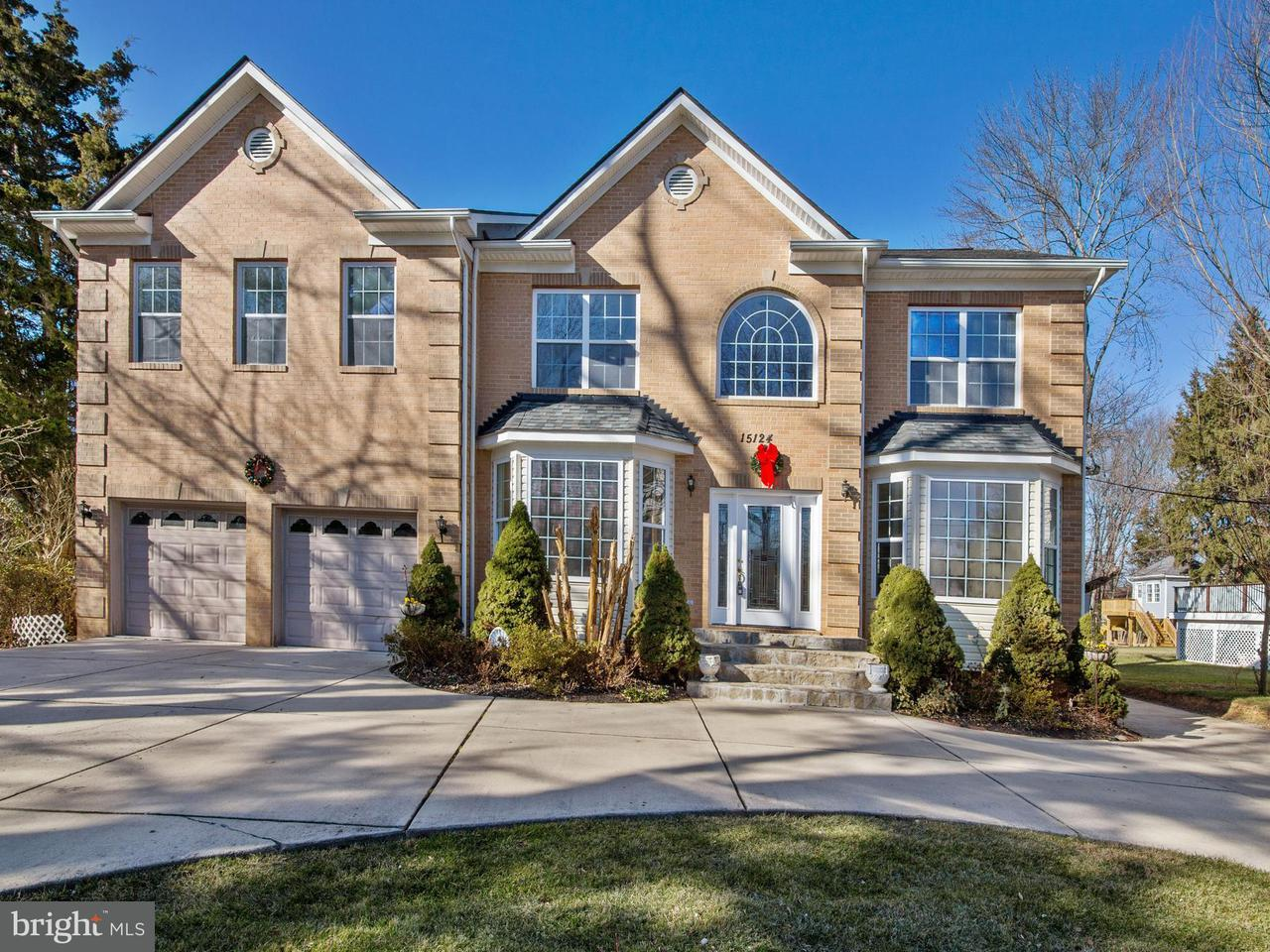 Single Family Home for Sale at 15124 Fairlawn Avenue 15124 Fairlawn Avenue Silver Spring, Maryland 20905 United States