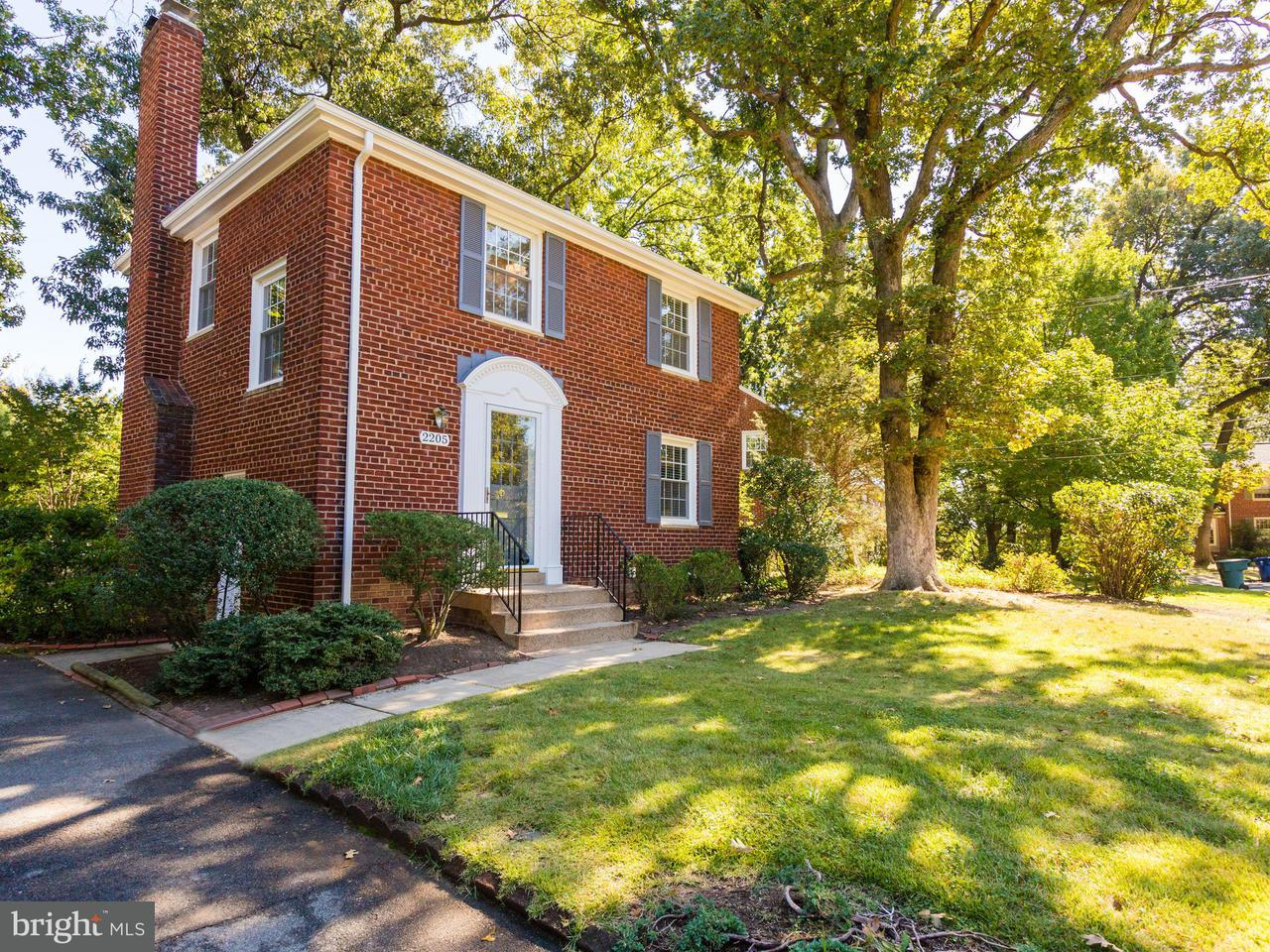 Single Family Home for Sale at 2205 VALLEY Circle 2205 VALLEY Circle Alexandria, Virginia 22302 United States