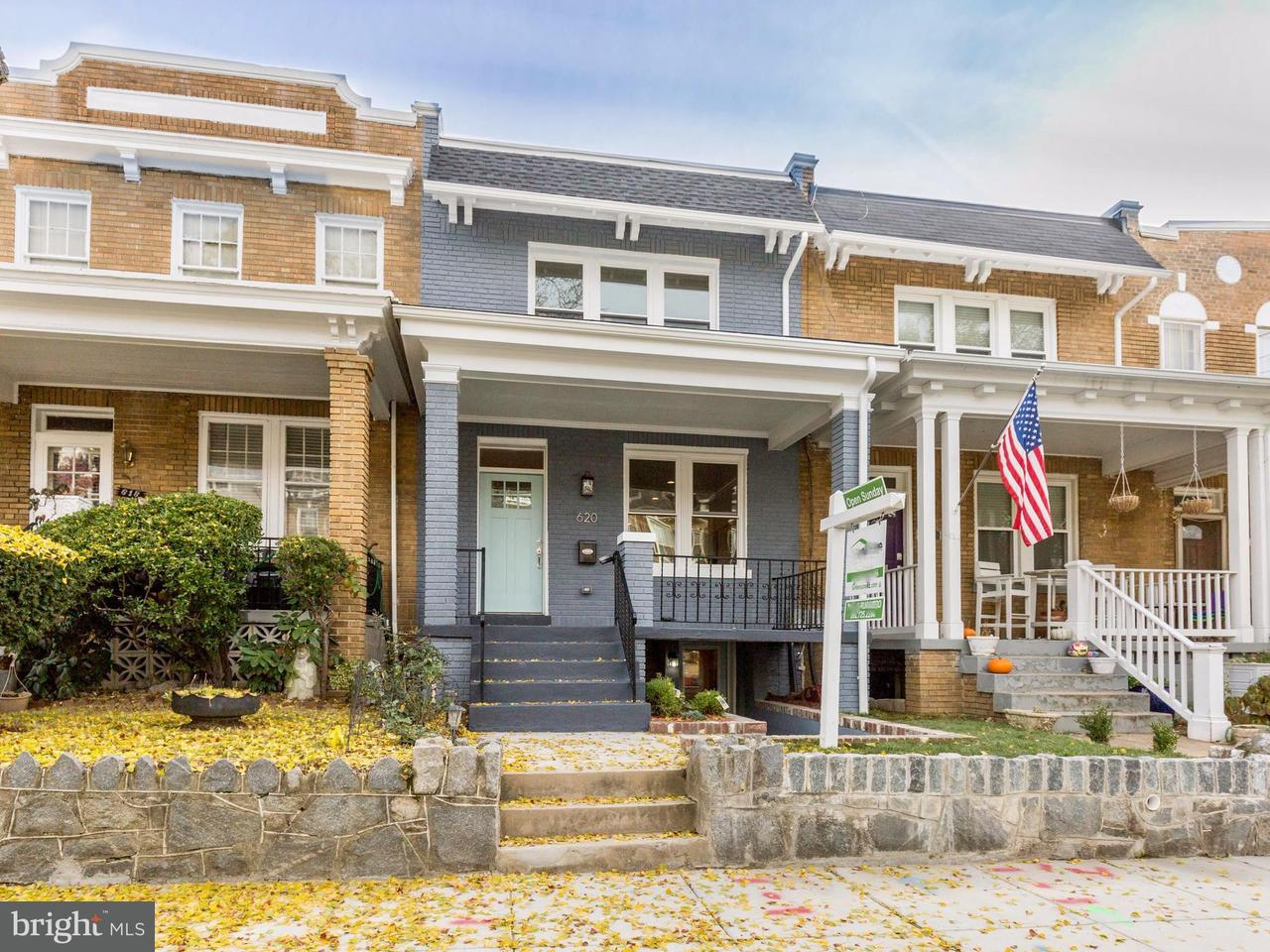 Townhouse for Sale at 620 DELAFIELD PL NW 620 DELAFIELD PL NW Washington, District Of Columbia 20011 United States