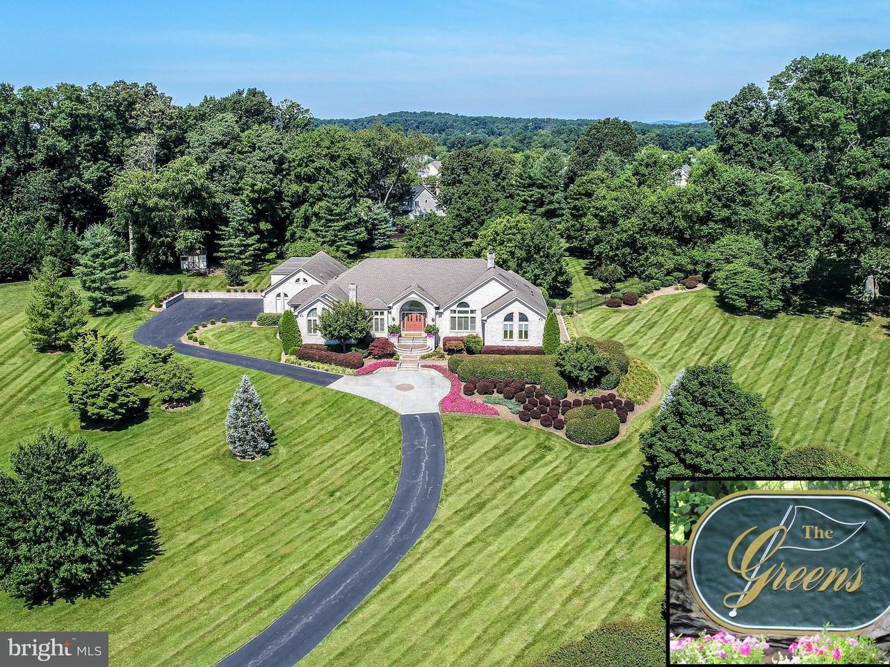 Частный односемейный дом для того Продажа на 5234 Muirfield Drive 5234 Muirfield Drive Ijamsville, Мэриленд 21754 Соединенные Штаты