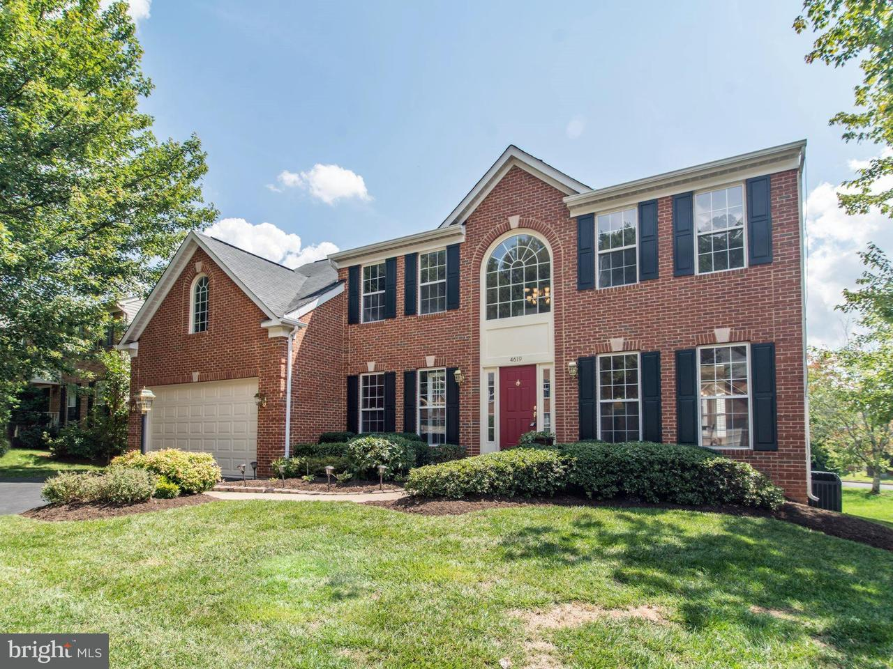 Single Family Home for Sale at 4619 CAMBRYAR Street 4619 CAMBRYAR Street Fairfax, Virginia 22030 United States
