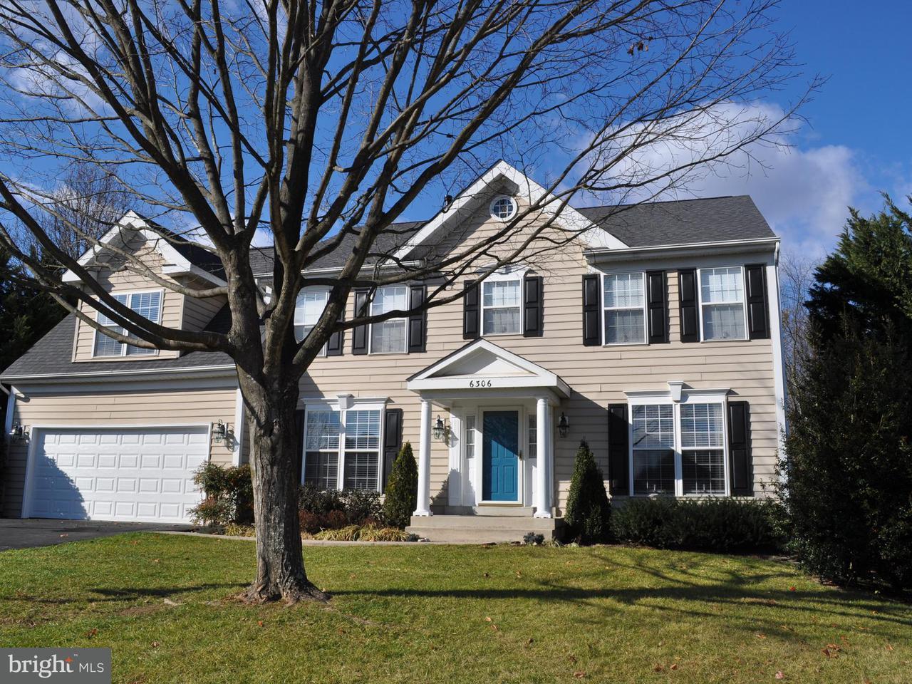Einfamilienhaus für Verkauf beim 6306 HAWKINS CT N 6306 HAWKINS CT N Frederick, Maryland 21701 Vereinigte Staaten