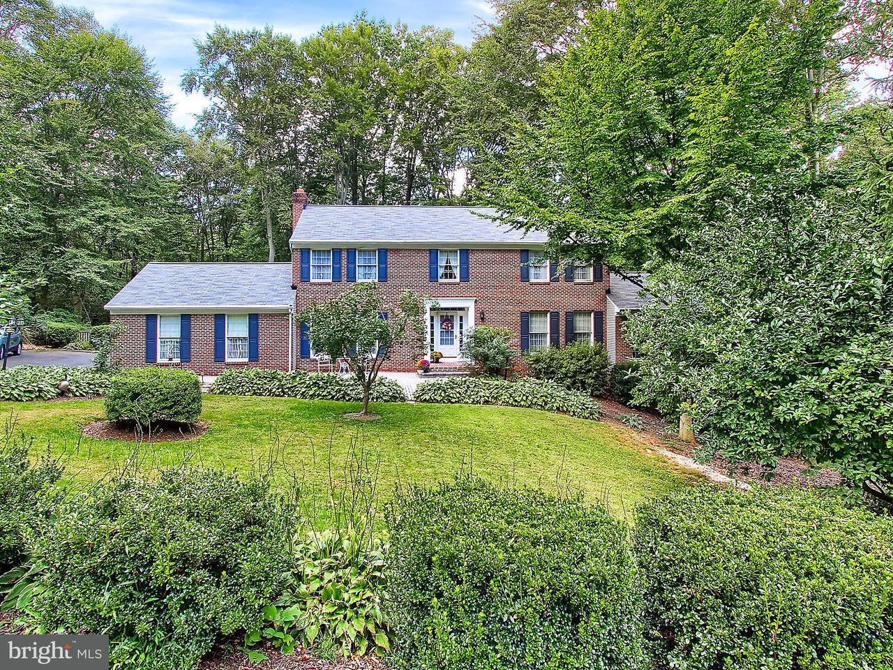 Single Family Home for Sale at 2008 FALLSGROVE WAY 2008 FALLSGROVE WAY Fallston, Maryland 21047 United States