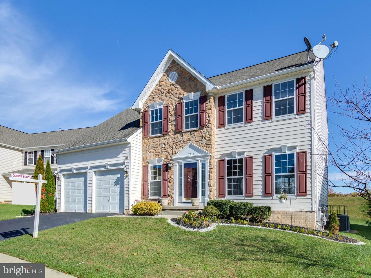 Maison unifamiliale pour l Vente à 2932 AIRDRIE Avenue 2932 AIRDRIE Avenue Abingdon, Maryland 21009 États-Unis