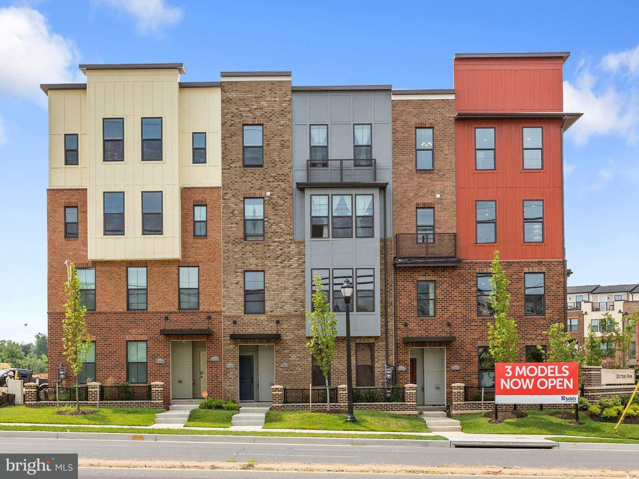 Πολυκατοικία ατομικής ιδιοκτησίας για την Πώληση στο 3210 TRIBUNE CT #F 3210 TRIBUNE CT #F Hyattsville, Μεριλαντ 20782 Ηνωμενεσ Πολιτειεσ