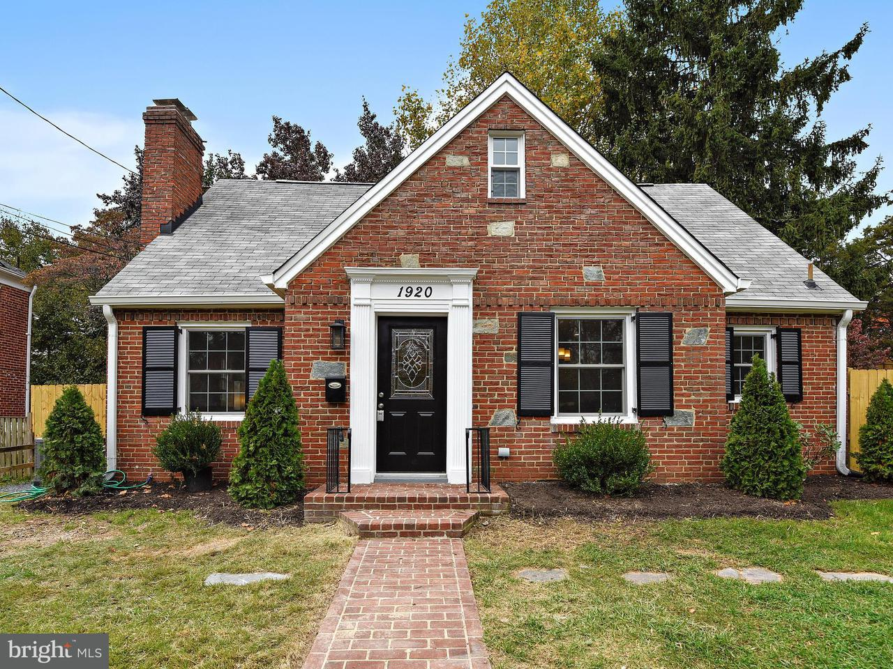 Single Family Home for Sale at 1920 BRISBANE Street 1920 BRISBANE Street Silver Spring, Maryland 20902 United States