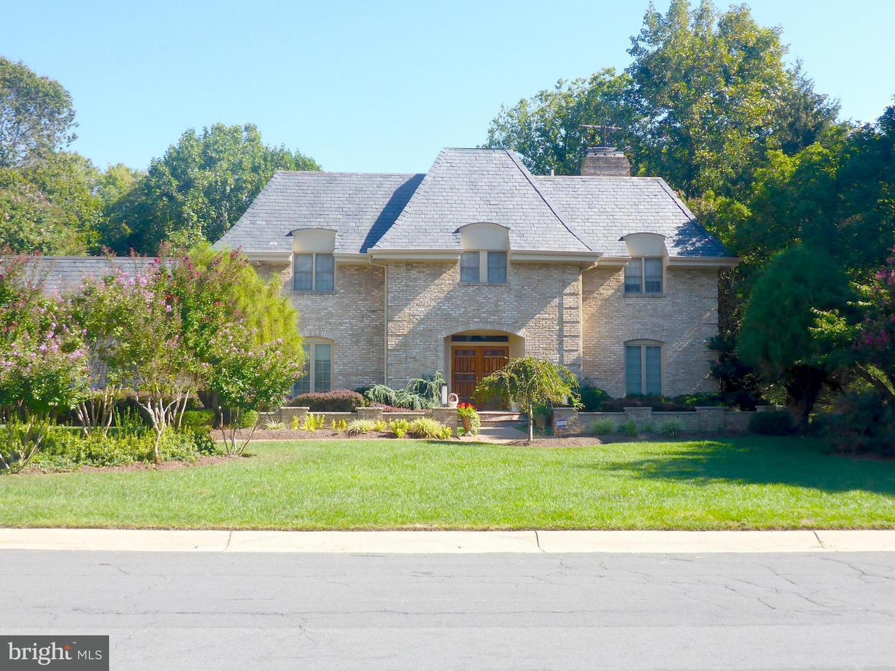Single Family for Sale at 10009 Sorrel Ave Potomac, Maryland 20854 United States