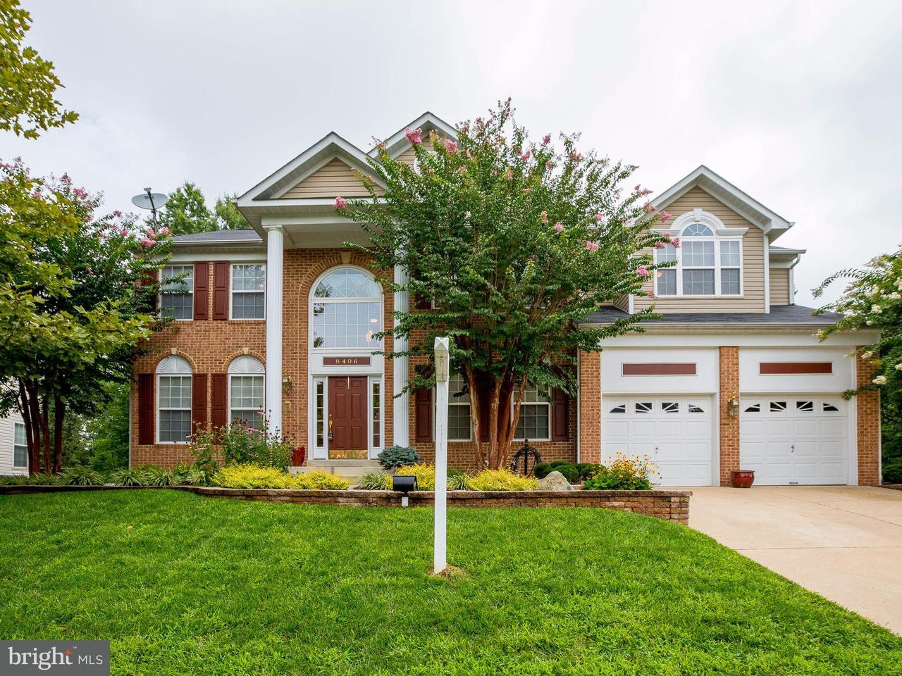 Maison unifamiliale pour l Vente à 8406 OWENS WAY 8406 OWENS WAY Brandywine, Maryland 20613 États-Unis