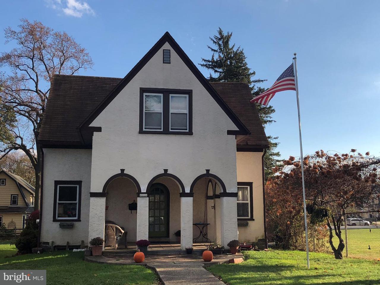 531  Sagamore Havertown , PA 19083