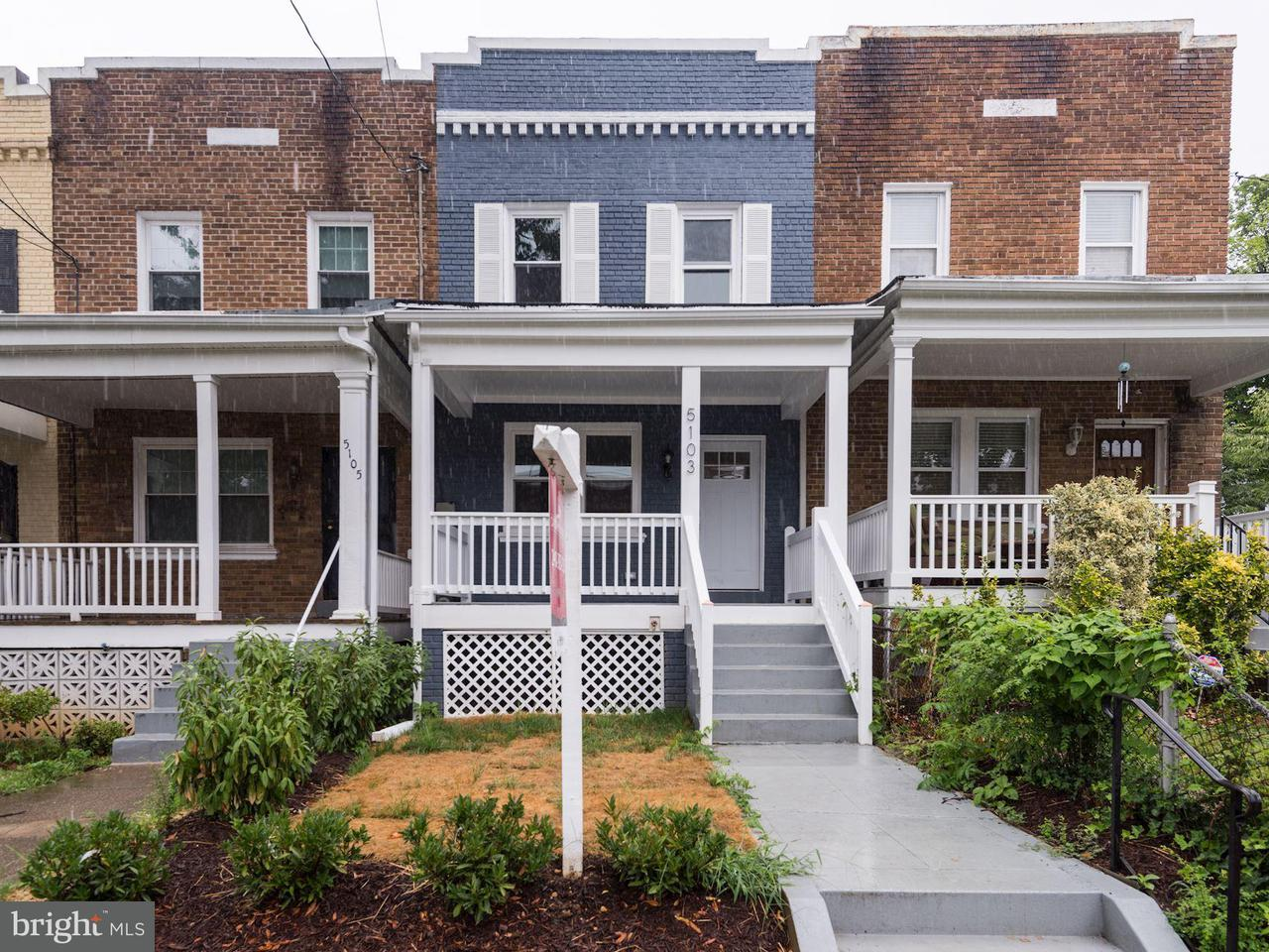 Townhouse for Sale at 5103 8TH ST NW 5103 8TH ST NW Washington, District Of Columbia 20011 United States